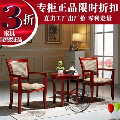 实木单人酒店围椅休闲圈椅茶几三件套家具