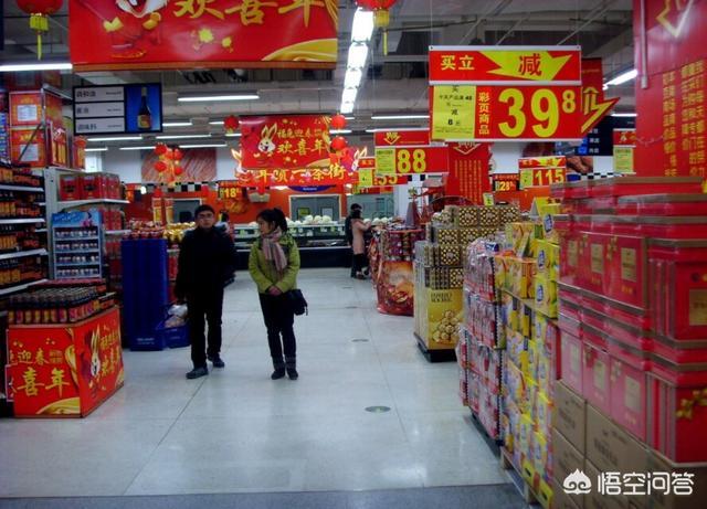 开超市赚钱吗?投资五十万开超市要多长时间能回本?