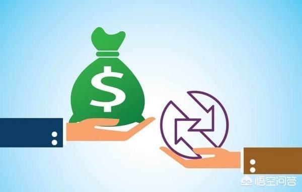 加息政策会影响每月还房贷的钱吗?