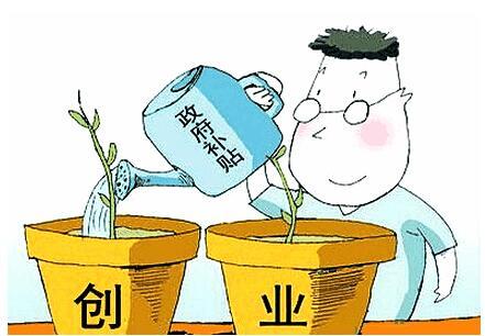 农民工创业项目_农民工等返乡下乡创业 将给予一次性创业补贴