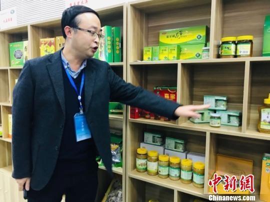 """甘肃山里娃创业 见证电商""""陇南模式""""崛起之路"""