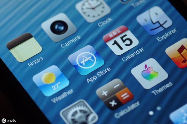 苹果手机试玩赚钱app是真的吗?轻松一天赚几十元