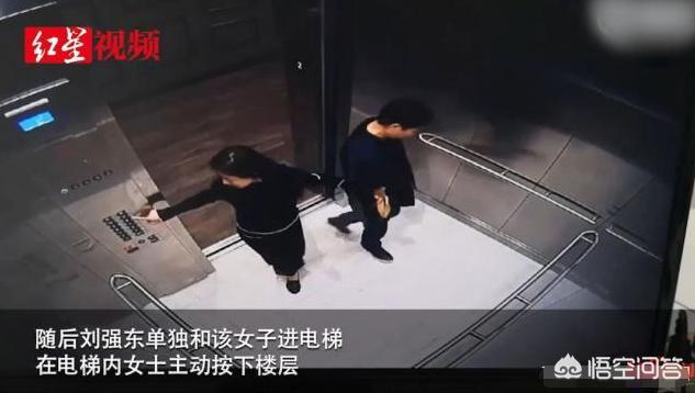 女主实名二次起诉刘强东,明大事件升级,京东是否会被时代淘汰?