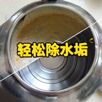 电水壶里面的水垢该怎么样去除?