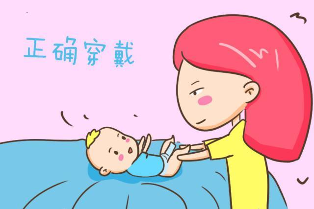 夏季宝宝出现红屁屁妈妈这样给娃用纸尿裤更科学