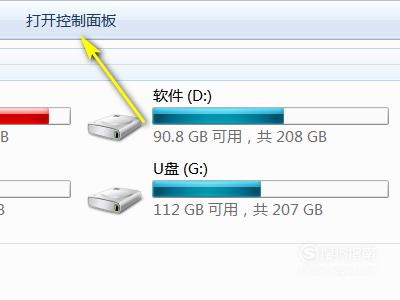 电脑ip地址错误网络无法连通怎么办