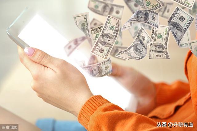 揭秘一个薅羊毛赚钱项目:有人年入50万,日入3000+