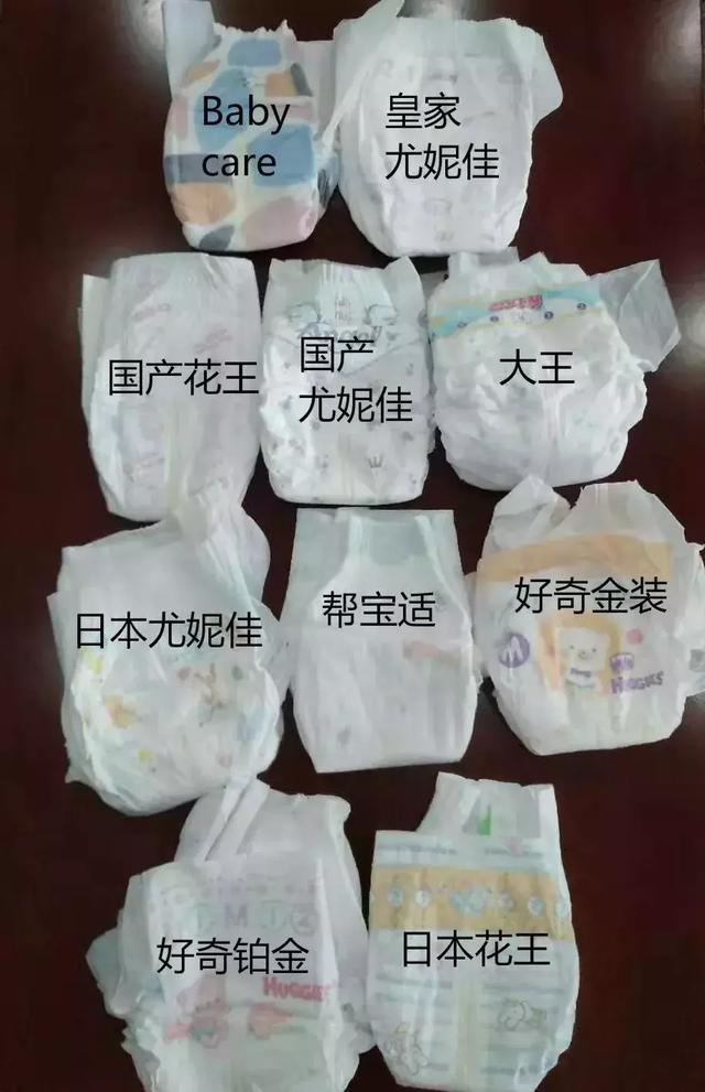 对销量最高的10款纸尿裤进行测评后,我发现了这些问题