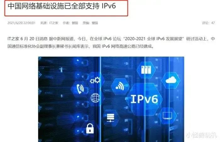 从今天起,中国互联网才真的是中国的互联网了